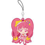 STPC Cure Star Rubber Keychain