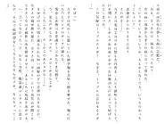 Футари роман (19)