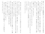 Футари роман (203)