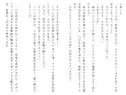 Харткэтч роман (116)