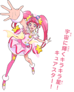 Cure Star page header
