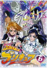 327px-DVD futari wa vol 6