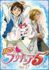 DVD yes!5 vol7