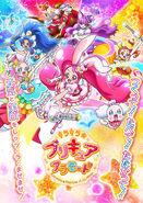KiraKira☆Pretty Cure A La Mode Poster 2