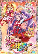 Mahou tsukai dvd vol 13