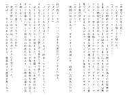 Футари роман (61)