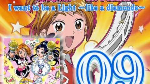 Futari wa Precure Vocal Album 2 Track09-0