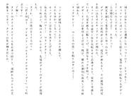 Харткэтч роман (133)