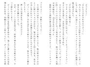 Харткэтч роман (254)