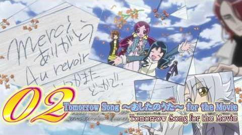 Heartcatch Precure! Movie Theme Song Track02