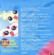 VOCAL RAINBOW STORM!! -I Want to Be a Light- Booklet 08
