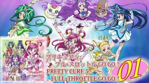 Yes! Precure 5 Go Go! Vocal Album 1 Track01