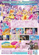 Historia en Precure All Stars Carnaval de Primavera