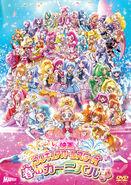 Precure All Stars Carnaval de Primavera DVD