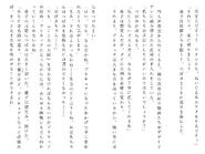 Харткэтч роман (127)