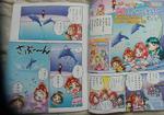 Chibi All Stars comic - GPPC July 2015 Page 1
