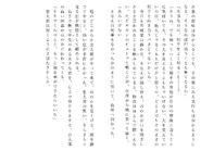 Футари роман (184)