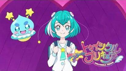 スター☆トゥインクルプリキュア 第13話予告 「ララのドキドキ初登校☆」