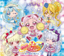 HUGtto! Pretty Cure Vocal Album ~Powerful♥Yell~