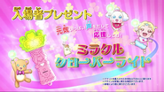 Miracle Clover Light