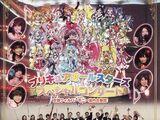 Pretty Cure All Stars: Classic Concert