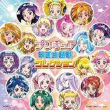 Pretty cure movie theme collection