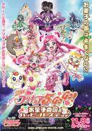 Yes! Pretty Cure 5 GoGo!: Geburtstag im Land der Süßigkeiten!