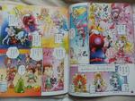 Chibi All Stars comic - GPPC June 2015 Page 4