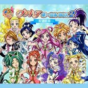 Precure - 5th anniversary vocal box 2 kibou no shou 8221