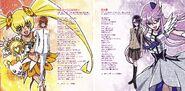 ХК вокал 1 (5)