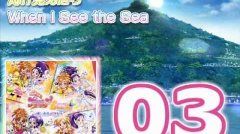 Futari wa Precure Splash Star Vocal Best!! Track03