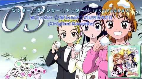 Futari wa Pretty Cure Max♡Heart 2nd ED Theme Single Track03