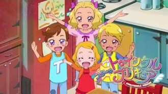 Star☆Twinkle Pretty Cure Episode 14 Preview