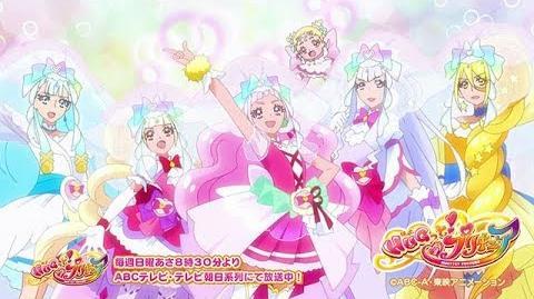 【HUGっと!プリキュア】メモリアルキュアクロック!チアフル!
