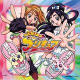 Cover Pretty Cure