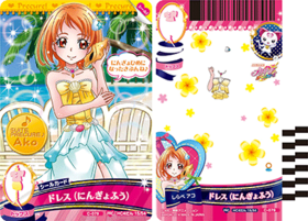 HCPC-card-set4-15