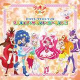 KiraKira☆Pretty Cure A La Mode Original Soundtrack 2: Pretty Cure・Sound・Go Round!!