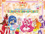 KiraKira☆Pretty Cure A La Mode Original Soundtrack 2: Pretty Cure・Sound・Go Round!!