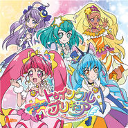 Please Tell Me Twinkle (CD+DVD)