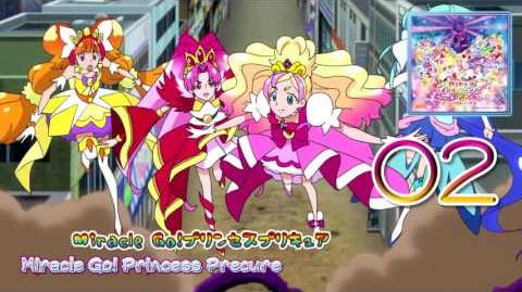 Pretty Cure All Stars The Movie Singing with Everyone♪ Miraculous Magic! Track02