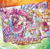 Suite Pretty Cure Theme Single 01