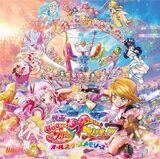 HUGtto! Pretty Cure♡Futari wa Pretty Cure: All Stars Memories Theme Song Single