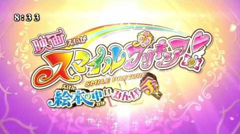 Smile Precure Movie Trailer 2
