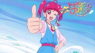 スター☆トゥインクルプリキュア 第24話予告 「ココロ溶かす!アイスノー星の演奏会☆」