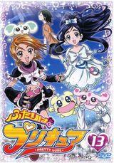 335px-DVD futari wa vol 13
