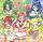 Pretty Cure 5, Smile go go! / So Sparkle My True Love!
