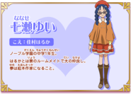 Yui movie profile