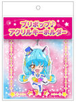 Cure Cosmo keyholder