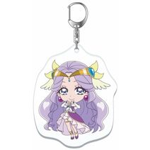 Cure Earth plastic keychain