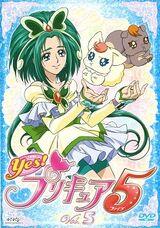 DVD yes!5 vol5